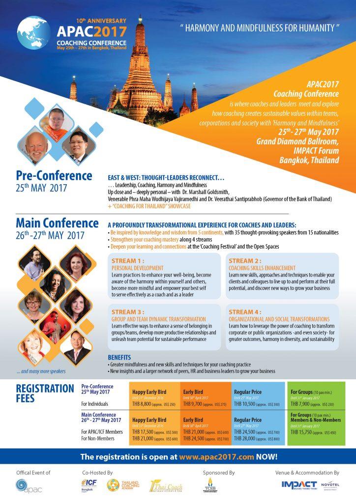 APAC2017 Coaching Conference REV 09-12-16